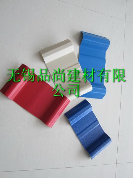 PVC防腐瓦-840型