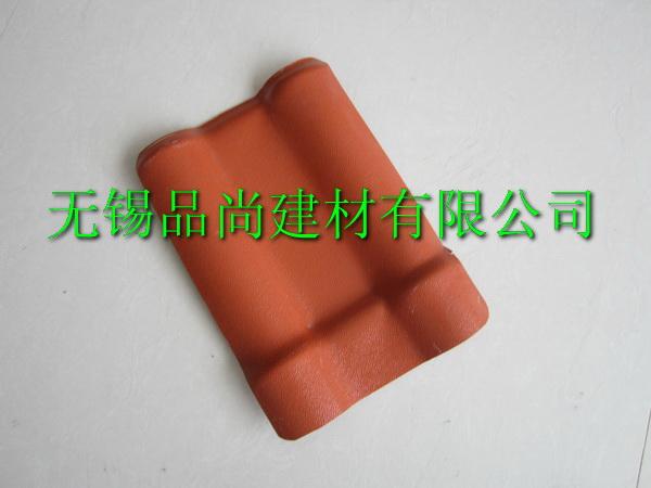 合成树脂瓦-大红色