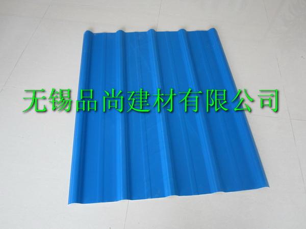 蓝色PVC防腐瓦