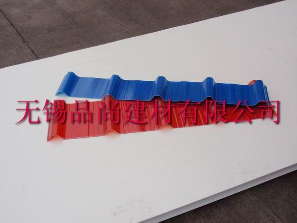 防腐复合板