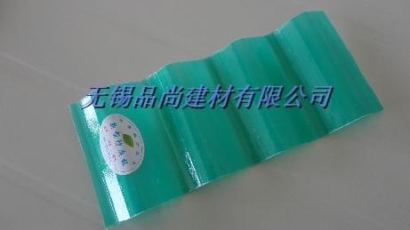 树脂防腐瓦