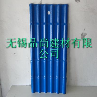 树脂琉璃瓦