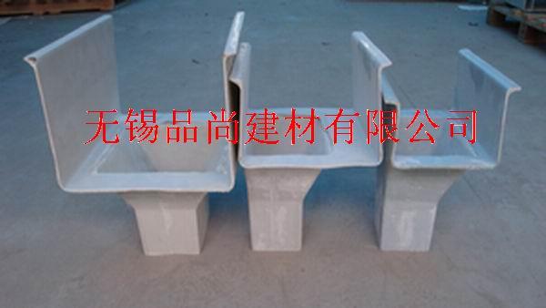 PVC防腐水槽