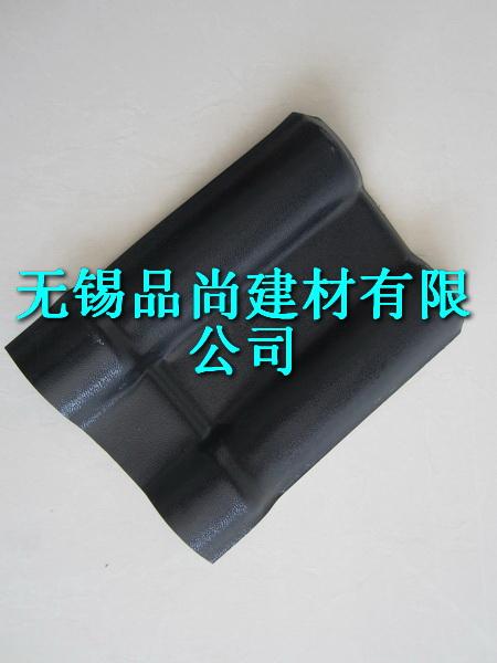 波形树脂瓦