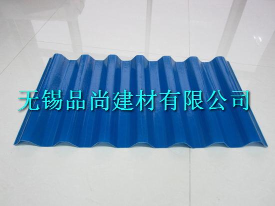 PVC防腐瓦