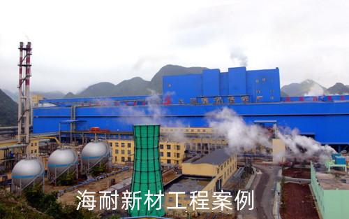 贵州水钢炼钢系统改造工程