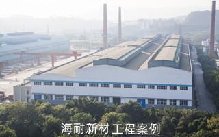 西南铝业熔铸工程